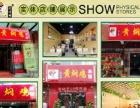 润仟祥黄焖鸡米饭加盟全国数千家店