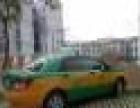 合山市勇明出租车有限责任公司