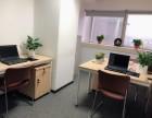 东湖高新区 光谷高科大厦18楼甲级写字楼办公室出租