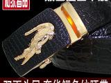 高端立体棕色鳄鱼纹男士真皮腰带自动扣皮带