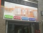 《济南商铺》急 西客站青岛路齐州路广告图文店转让