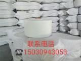 纯涤纶纱16支-河北仿大化纯涤纱16支气流纺16支