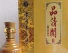 贵州品清阁酒业 贵州品清阁酒业诚邀加盟