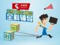 上海闵行初中全科辅导,一对一补习费用