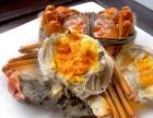 深圳胖二哥肉蟹煲加盟店好不好呢加盟需要多少钱