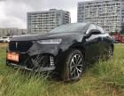 长城VV7特价出售练手车家庭代步车商务越野新车二手车性价比高