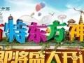 【新景点推荐】宁波方特东方神画主题乐园 新园一日游