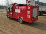 厂家直销小型消防车 电动消防车及消防车配件
