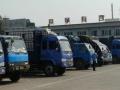 温州到江苏各地的货运物流