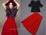欧洲站高端女装洋气黑白波点上衣+红色半身裙时尚套装 一件代发
