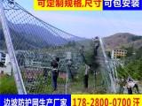 四川RX-025型被动防护网厂家,价格