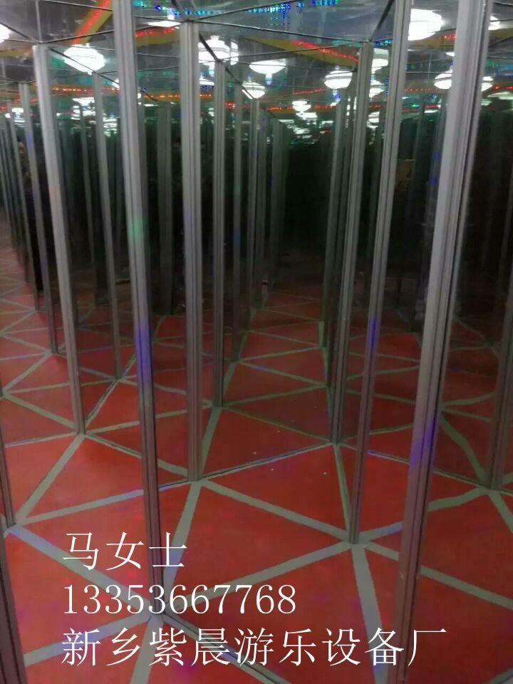 新乡厂家直销镜子迷宫游乐设备