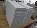 北京顺义国门商务区 会议资料 培训资料 打印复印胶装 铁环装