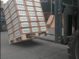 各种防滑纸 各种防滑纸价格 优质各种防滑纸批发/采购
