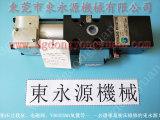 昭和增压泵维修,东永源供应東泰衝床油泵BP-80