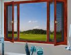 德国品质门窗一线品牌,品质门窗代理
