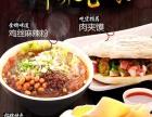 甘肃吉宴坊餐饮管理有限公司