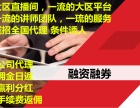 深圳大区新产品招商