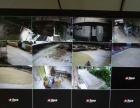 专业监控安防安装
