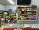 观音桥商圈茂业旁盈利中超市+干洗店转让