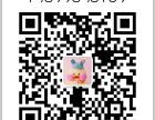 重庆儿童语言能力训练中心 天宝乐12年口碑