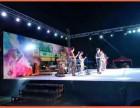 海口灯光音响舞台搭建年会晚会周年庆典活动策划执行演出