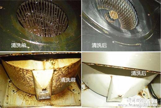 大众专业油烟机清洗