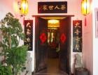 番禺华南商圈有着闹市城中一静地的茶文化馆