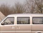 梧州市区7座面包车出租