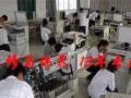 北京复印机/打印机/一体机/传真机/碎纸机专业维修