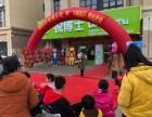 惠州辅导班加盟前景如何