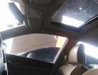 丰田锐志2009款 锐志 2.5S 自动 舒适版 东莞二手车