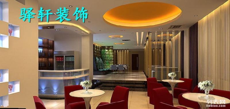 合肥装修公司酒吧茶楼咖啡厅装修享受的就是小资情调