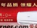 供应【爱奈商城】北京-三菱重工空调AH系