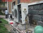 常州溴化锂中央空调回收