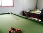 九成新球桌3个,游戏机等,给钱就卖。