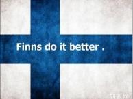 查泰咨询 IT人员移民芬兰高薪就业 性价比高