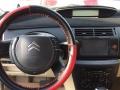 雪铁龙 世嘉三厢 2010款 三厢 1.6L 自动 尚乐版许昌名