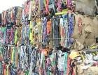 上门回收承包全银川市企业工厂废书本废金属废塑料各种废品