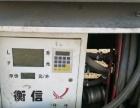 油罐车江淮江淮6吨油罐车
