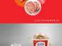 汕头创意品牌广告设计-火柴兄弟品牌设计