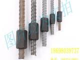 40Cr精轧螺纹钢螺母 配套精轧垫板连接器螺旋筋等