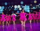 新业广场附近中国舞爵士舞民族舞街舞韩舞拉丁舞舞蹈培训
