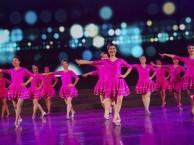 新业广场附近中国舞爵士舞民族舞街舞韩舞拉丁舞等舞蹈培训