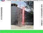 天津速安捷厂家供应十字(轮扣)型喷漆安全爬梯