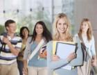 英语四六级考前辅导班 考研英语 学位英语 自考英语培训班