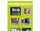福乐居门窗专业研发、生产、销售为一体多功能门窗