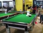 台球厅专用台球桌星爵士台球桌星牌台球桌乔氏台球桌销售