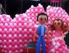 气球艺术装饰加盟 婚庆 投资金额 1万元以下