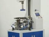 天地盖纸盒成型机YD450 自动纸盒成型机